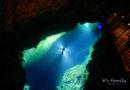 【岩手】日本三大鐘乳洞。神秘的地下之水龍泉洞