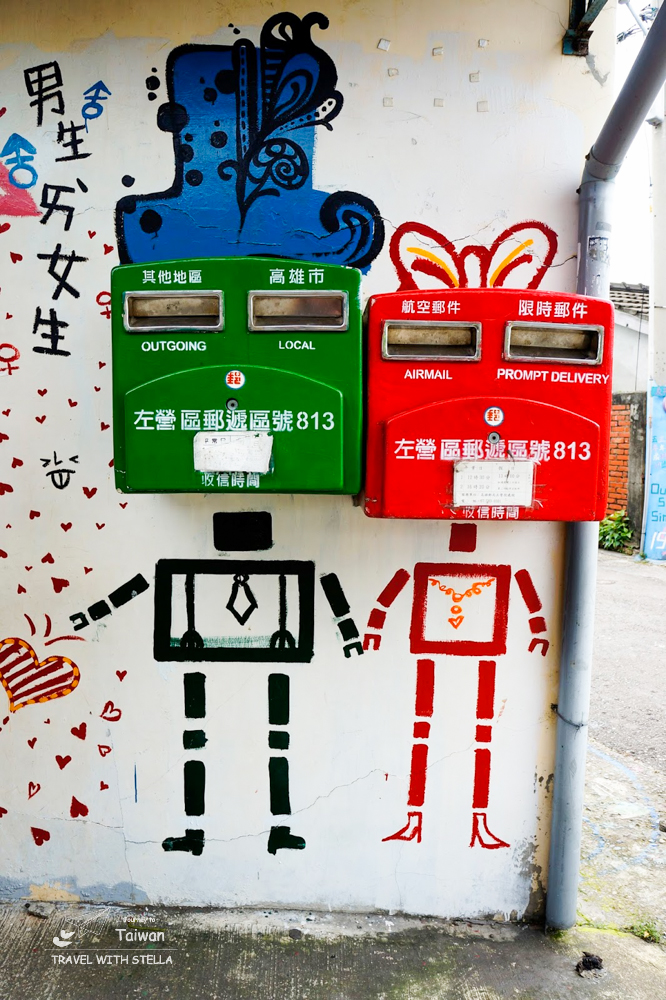 【台灣】一個人的台灣闖蕩 – 2nd 現代化的高雄