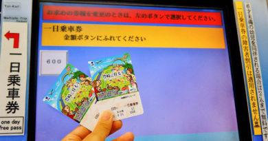 【沖繩】手上拿著票。跟我玩盡一日電車乘車券
