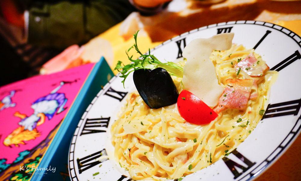 【香港】走進Wonder Garden。愛麗絲夢遊仙境主題餐廳