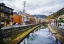 【兵庫】漫步日式山城。城崎溫泉散策半日遊