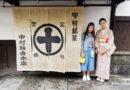 【京都】終極朝聖之行。中村藤吉本店挽茶和茶席體驗