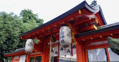 【京都】世界文化遺產。宇治上神社×宇治神社走一圈