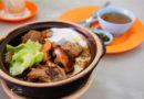 【沙巴】熱騰騰砂鍋雞飯。加雅街怡豐茶室