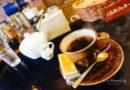 【岩手】來一杯文青手泡咖啡。光原社可否館