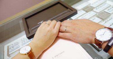 【香港】一輩子的甜蜜約定。日本婚戒專門店I-Primo