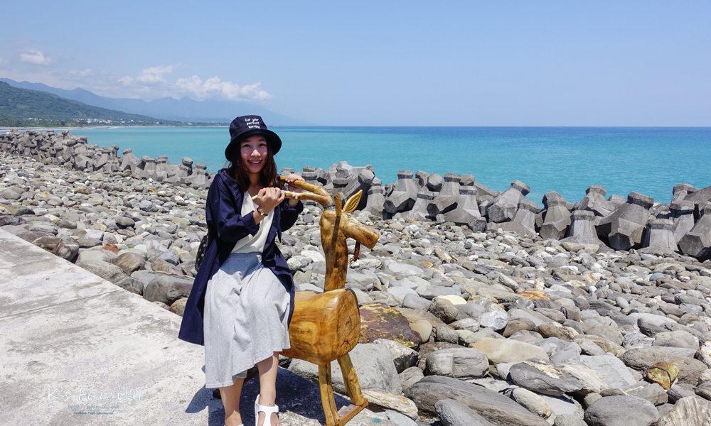 【台東】去海邊散步。被太平洋擁抱的比西里岸