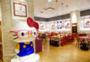 【東京】和吉蒂貓一起吃下午茶。Cafe de Miki with Hello Kitty