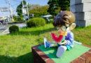 【鳥取】柯南同行散步之旅。由良駅半天輕鬆遊