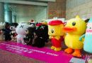【香港】會展走一圈。嬰兒用品展+香港玩具展+香港國際授權展