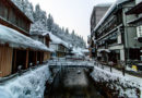 【山形】穿越時空500年 穿上了白雪衣裳的銀山溫泉街
