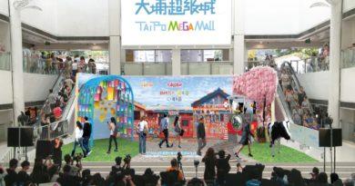 【每日新知】大埔超級城《2019台灣小鎮漫遊- 人氣田園節》