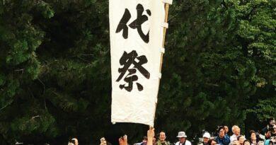 【日本】京都時代祭。重活一次的歷史