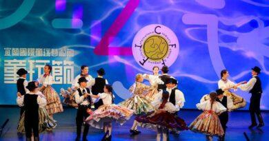 【台灣】宜蘭國際童玩藝術節。全年齡的美夢樂園