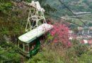 【台灣】大自然高處的恬靜。烏來瀑布及雲仙樂園