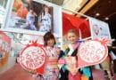 【每日新知】日本國家旅遊局「Yurutabi體驗館in香港書展」啟動禮