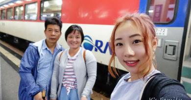 【大邱】帶著爸媽快閃韓國。4天3夜子親之旅 Day2