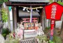 【東京】羽田機場快閃景點。穴守稻荷神社