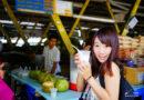 【沙巴】菲律賓手工藝市場。PasarKraf Tangan