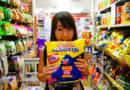 【沙巴】離別前的瘋狂採買。美麗華超級市場