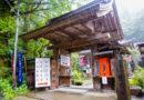 【鳥取】大雨天到山上朝聖。三德山參拜×三朝館入住體驗