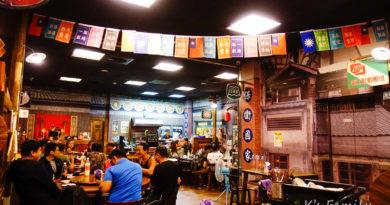 【花蓮】回到台灣的70年代。愛上這味懷舊餐廳