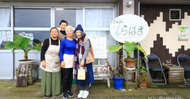 【鹿兒島】櫻島半日旅行。品嚐巨型蘿蔔套餐