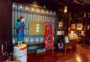 【山形】與歷史遺產山居倉庫相附相生的餐廳 芳香亭