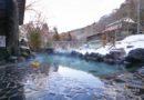 【岩手】200年歷史的大澤溫泉。初試混浴露天溫泉