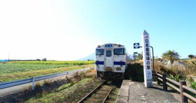 【鹿兒島】日本最南端車站。指宿枕崎線西大山駅