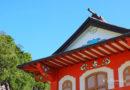 【鹿兒島】日本人帶路遊指宿。龍宮神社及枚聞神社